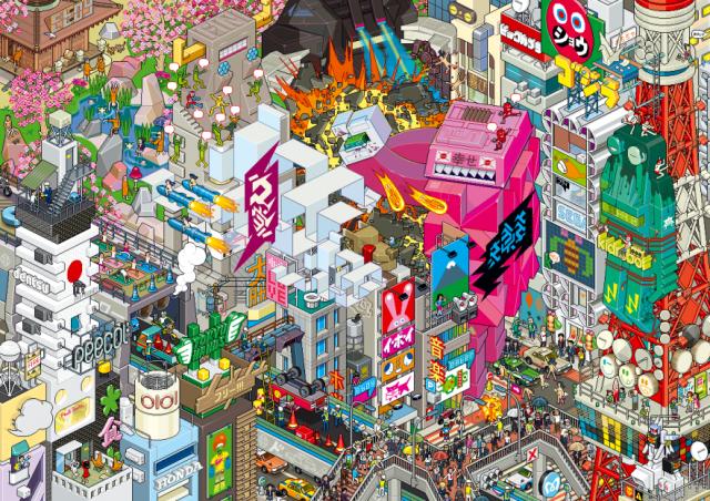 eby-tokyo-53t1-882x623